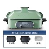 摩飞多功能锅,MR9088 标配绿色