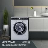 西门子(SIEMENS) 8公斤 洗烘一体变频 滚筒洗衣机 3D立体烘干 热风除菌(银色) XQG80-WD12G4M82W