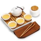 常生源 旅行茶具套装 便携陶瓷功夫茶具 办公室  一壶四杯 带茶盘茶叶罐茶夹茶巾 手提包 祥云如意套组
