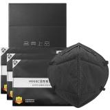 名典上品 M950C 口罩 KN95防颗粒物防雾霾防尘折叠式活性炭口罩耳带 10只/盒