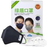 绿盾 口罩防尘防霾防花粉PM2.5可水洗透气棉布 男女舒适保暖型 酷黑L