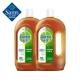 滴露(Dettol)消毒液 1.2L*2瓶 杀菌除螨 儿童宝宝内衣/家居室内/宠物 衣物除菌剂