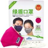 绿盾PM2.5抗菌防尘防霾 可水洗 棉布口罩桃红M 舒适保暖型(纸盒/塑料)装
