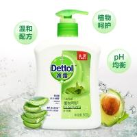 滴露Dettol 健康抑菌洗手液 植物呵护 500g/瓶 易冲洗