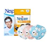 3M儿童口罩退热贴防尘防流感病毒冬季保暖舒适透气健康防护套装