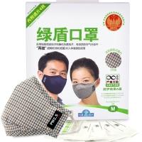 绿盾 抗菌防霾防尘防颗粒物防花粉 PM2.5可水洗棉布保暖舒适型口罩 骑行 男女橙格M