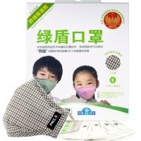 绿盾 抗菌防雾霾儿童口罩 7-12岁 防尘防颗粒物可水洗棉布面罩 橙格S