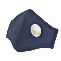 北诺(BETONORAY)口罩男潮防霾防尘PM2.5呼吸阀棉质口罩女士冬季防风保暖防寒口罩 藏青色(含10片滤片)