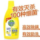 滴露Dettol 超濃縮衣物除菌液 清新檸檬 700ml 殺菌除螨消毒液 孕婦兒童內衣一起洗 與洗衣液、柔順劑配合