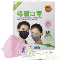 绿盾 口罩防尘 防霾防花粉PM2.5可水洗 棉布舒适保暖型 女粉红M