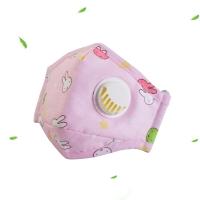 北诺(BETONORAY)口罩男潮防雾霾防尘PM2.5呼吸阀棉质口罩女士非一次性防晒口罩 儿童款粉色(含10片滤片)
