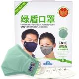 绿盾 抗菌防尘口罩 【内附滤片4枚】防雾霾PM2.5 果绿M