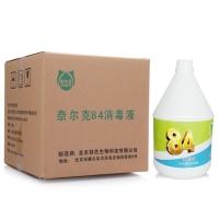 奈尔克84消毒液3.8kg*4/箱量贩装果蔬食品用具消毒液漂白水除菌液公共场所家居清洁多用途消毒液水