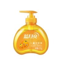 蓝月亮 儿童洗手液(甜橙香型)225g/瓶  24瓶/箱