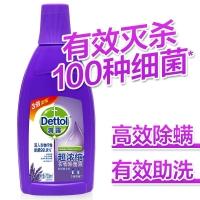 滴露Dettol 超濃縮衣物除菌液 舒緩薰衣草 700ml 殺菌除螨消毒液 孕婦兒童內衣一起洗 與洗衣液、柔順劑配合