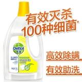 滴露Dettol 衣物除菌液 清新檸檬 1.5L 高效殺菌除螨消毒液 孕婦兒童內衣內褲一起洗 與洗衣液、柔順劑配合