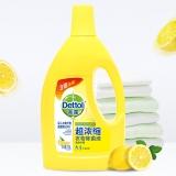 滴露Dettol 超濃縮衣物除菌液 清新檸檬 1.5L 高效殺菌除螨消毒液 孕婦兒童內衣一起洗 與洗衣液、柔順劑配合