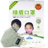 绿盾 抗菌防霾防尘防颗粒物防花粉 PM2.5可水洗棉布保暖舒适型口罩儿童 7-12岁【内附滤片4枚】 绿格S