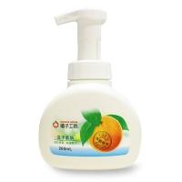 橘子工坊(Orange House)泡沫洗手液 台湾原装进口200ml
