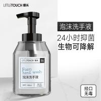 LITTLE TOUCH哩头 泡沫洗手液 健康抑菌洗手液330ml(温和洁净 长效除菌 宝宝通用)