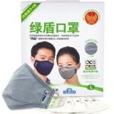 绿盾 抗菌防霾防尘防颗粒物防花粉 PM2.5可水洗棉布保暖舒适型口罩 男女骑行 雁灰L