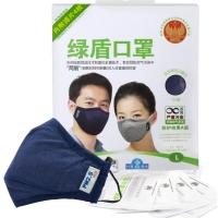 绿盾 抗菌防霾防尘防颗粒物防花粉 PM2.5可水洗棉布保暖舒适型口罩 骑行棉男女 藏青L