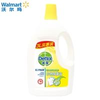 【沃尔玛】滴露(Dettol)衣物除菌液 消毒液 3L 清新柠檬味 新老包装随机配送
