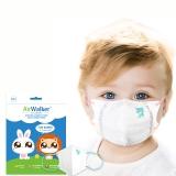 鲜行者 Airwalker进口滤材婴儿口罩1-3岁(加强型)儿童宝宝口罩防雾霾防尘颗粒物 耳带式 12只装