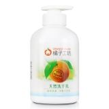 橘子工坊(Orange House)洗手液 天然洗手乳360ml台湾原装进口
