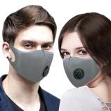 伊藤良品防尘防霾 保暖口罩 pm2.5可水洗(含4枚滤片)女男潮款带呼气阀防病菌灰色