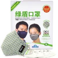 绿盾 抗菌口罩 防尘防霾防花粉PM2.5 棉布可水洗男女舒适保暖型 绿格M
