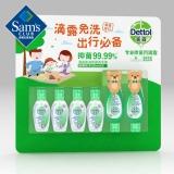 滴露(Dettol)泰国进口 免洗洗手液50ml*6支 家用组合装