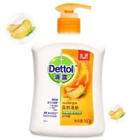 滴露Dettol 健康抑菌洗手液 自然清新 500g/瓶 易冲洗