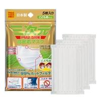 三次元 4D贴合口罩 (儿童)5片装 防PM2.5 防雾霾 一次性 轻薄 防尘口罩