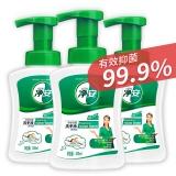 净安(Cleafe)泡沫洗手液300ml*3瓶 儿童洗手液 抑菌洗手液