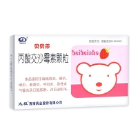 丙酸交沙霉素颗粒(贝贝莎),0.1gx6袋
