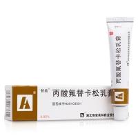 丙酸氟替卡松乳膏,15g(0.05%)