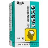 丙戊酸镁片,0.2gx60片