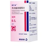 丙戊酸钠缓释片(德巴金),0.5gx30片
