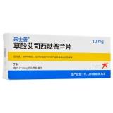 草酸艾司西酞普兰片(来士普),10mgx7片