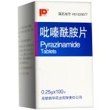 吡嗪酰胺片,0.25gx100片