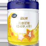 【新效期-买送好礼】飞鹤(FIRMUS)奶粉星飞帆4段儿童奶粉(3-6岁适用) 700克 罐装