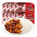 厨师 自热米饭 红烧牛肉口味 自热火锅户外速食 445g*6