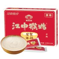 江中猴姑米稀 营养早餐冲调米糊麦片(15袋)15天装450g 可搭配猴头菇饼干牛奶代餐