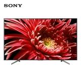 索尼(SONY)KD-75X8500G 75英寸 4KHDR 安卓8.0智能電視