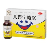 兒康寧糖漿,100ml*3瓶