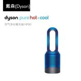 戴森HP00空气净化暖风器(铁/蓝)2000W 308779-01