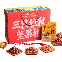 三只松鼠坚果大礼包7件装送礼每日坚果夏威夷果节日送礼混合干果礼盒零食组合1405g