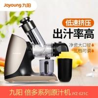 九阳 榨汁机,JYZ-E21C