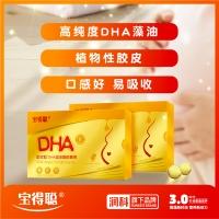 韻寶聰DHA藻油凝膠糖果,36g (0.6g*60)